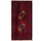 Link to 1' 8 x 3' 3 Khal Mohammadi Rug