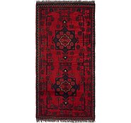 Link to 1' 8 x 3' 5 Khal Mohammadi Rug