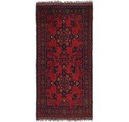 Link to 1' 8 x 3' 6 Khal Mohammadi Rug