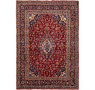 Link to 8' 2 x 11' 5 Kashan Persian Rug