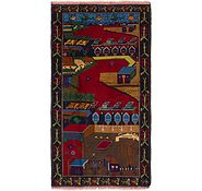 Link to 3' 10 x 7' 4 Balouch Persian Runner Rug