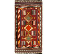 Link to 4' 5 x 8' 8 Kilim Fars Runner Rug