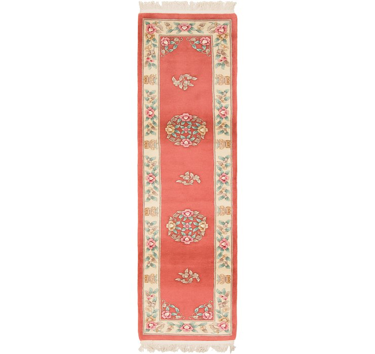 80cm x 305cm Carved Pekin Runner Rug