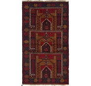 Link to 110cm x 198cm Balouch Persian Rug