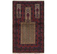 Link to Unique Loom 3' x 5' Balouch Persian Rug