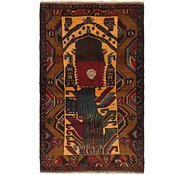 Link to 3' 4 x 5' 5 Balouch Persian Rug