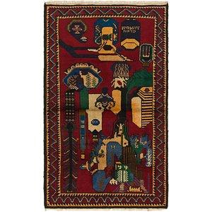 Unique Loom 2' 9 x 4' 6 Balouch Persian Rug