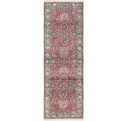 Link to 2' 10 x 9' 3 Kashmir Oriental Runner Rug