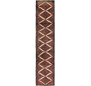 Link to 55cm x 275cm Chenar Persian Runner Rug