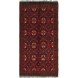 Link to 48cm x 97cm Khal Mohammadi Rug item page