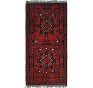Link to 1' 7 x 3' 2 Khal Mohammadi Rug