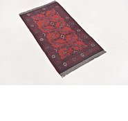 Link to 1' 9 x 3' 2 Khal Mohammadi Rug