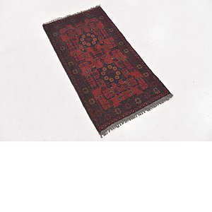 Link to 53cm x 102cm Khal Mohammadi Rug item page