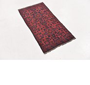 Link to 1' 9 x 3' 4 Khal Mohammadi Rug