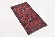 Link to 1' 8 x 3' 2 Khal Mohammadi Rug