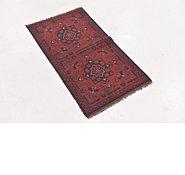Link to 1' 9 x 3' 3 Khal Mohammadi Rug