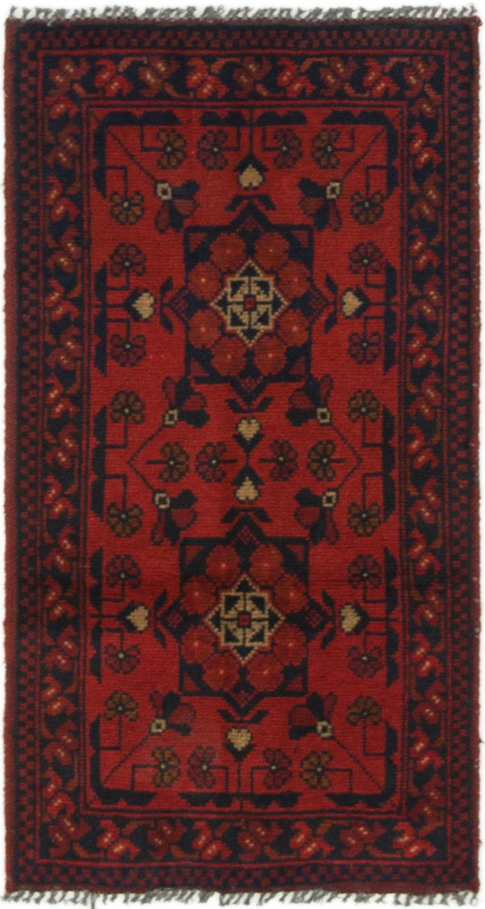 Red 1 8 X 3 4 Khal Mohammadi Rug Area Rugs Handknotted Com