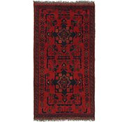 Link to 1' 10 x 3' 5 Khal Mohammadi Rug