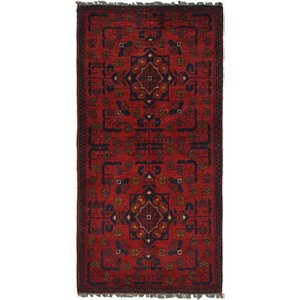 Link to 53cm x 107cm Khal Mohammadi Rug item page