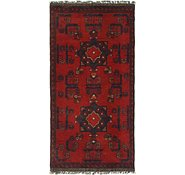 Link to 1' 7 x 3' 4 Khal Mohammadi Rug