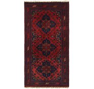 Link to 1' 8 x 3' 4 Khal Mohammadi Rug