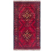 Link to 1' 10 x 3' 4 Khal Mohammadi Rug