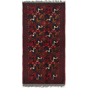 Link to 50cm x 102cm Khal Mohammadi Rug item page