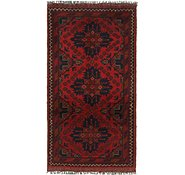 Link to 1' 10 x 3' 7 Khal Mohammadi Rug
