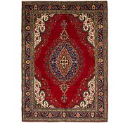 Link to 9' 8 x 13' 4 Tabriz Persian Rug