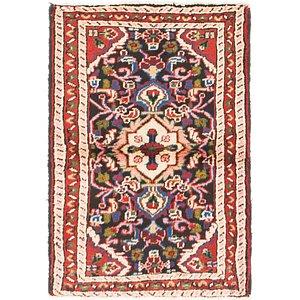 Link to 2' x 3' Hamedan Persian Rug item page