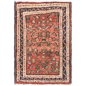 Link to 53cm x 75cm Hamedan Persian Rug item page
