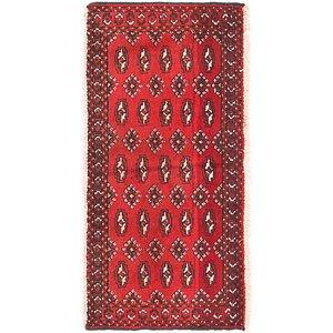 Link to 1' 8 x 3' 5 Torkaman Persian Rug item page