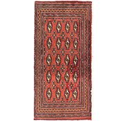 Link to 1' 7 x 3' 5 Torkaman Persian Rug