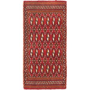 Link to 45cm x 100cm Torkaman Persian Rug item page