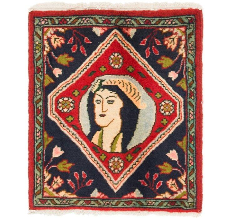 1' 6 x 1' 10 Isfahan Persian Square ...