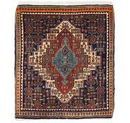 Link to 2' 3 x 2' 6 Sanandaj Persian Square Rug