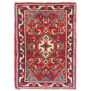 Link to 1' 8 x 2' 4 Hamedan Persian Rug item page