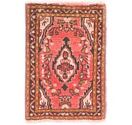 Link to 1' 7 x 2' 4 Mazlaghan Persian Rug