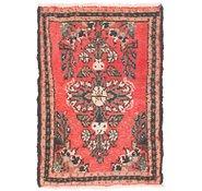 Link to 1' 5 x 2' Liliyan Persian Rug