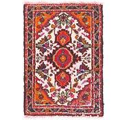 Link to 1' 10 x 2' 8 Bidjar Persian Rug