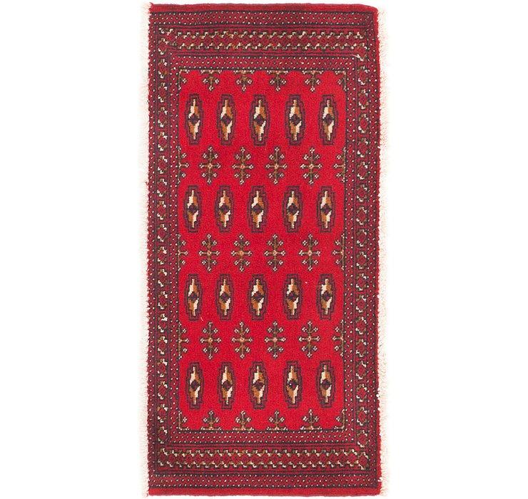 1' 7 x 3' 5 Torkaman Persian Rug