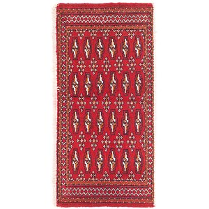 Link to 1' 7 x 3' 4 Torkaman Persian Rug item page