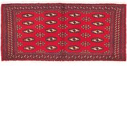 Link to 1' 7 x 3' 6 Torkaman Persian Rug