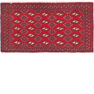 Link to 53cm x 100cm Torkaman Persian Rug item page