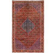 Link to 5' 10 x 9' 6 Bidjar Persian Rug