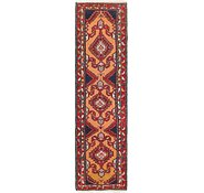 Link to 2' 6 x 10' 2 Ardabil Persian Runner Rug