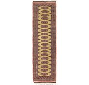 Link to 2' 8 x 10' 5 Bokhara Runner Rug