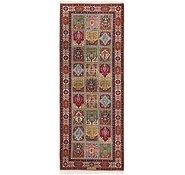 Link to 3' x 8' 4 Tabriz Persian Runner Rug