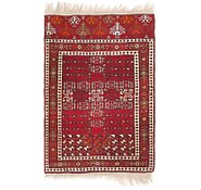Link to 2' 7 x 4' Afghan Ersari Rug