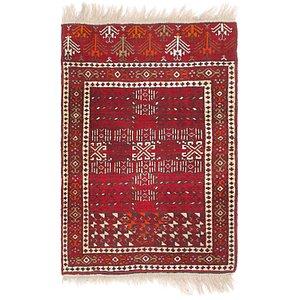 2' 7 x 4' Afghan Ersari Rug